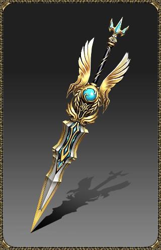 Holyangel Lance